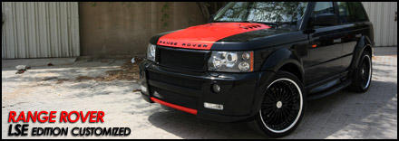 Range Rover - LSE Edition Customized