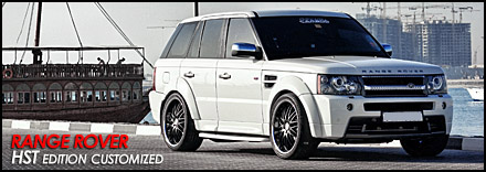 Range Rover - HST Edition Customized